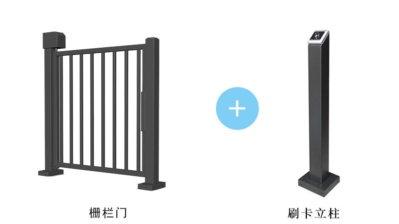 栅栏门与立柱