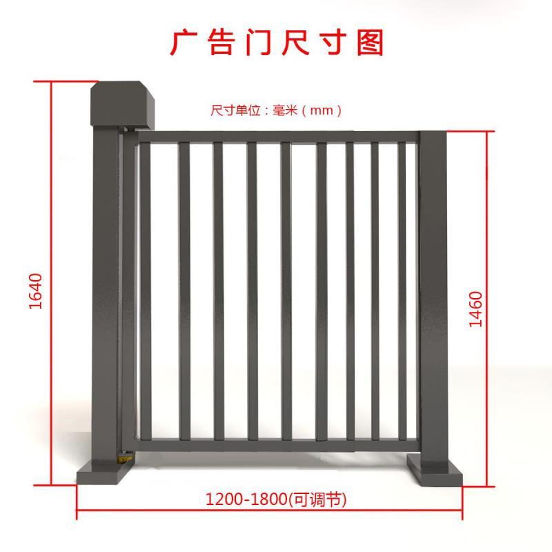人行栅栏门尺寸